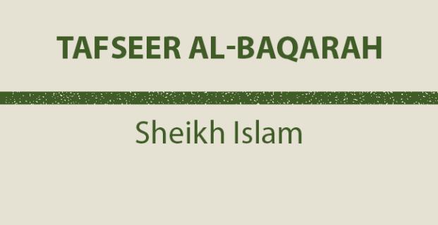 Tafseer Al-Baqarah