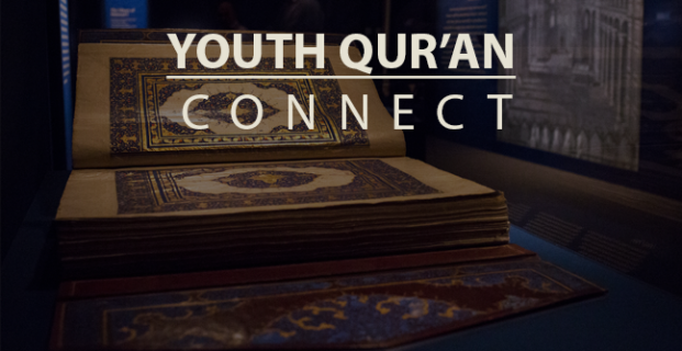 Youth – Quran Connect
